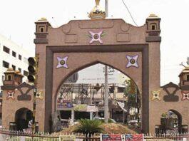 Karimnagar Municipal Corporation Corporators List - 2020