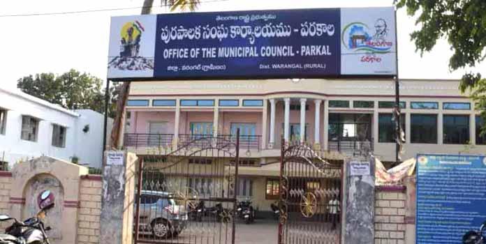 Parkal Councillors