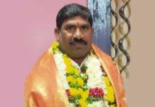 Naspur Municipal Chairman
