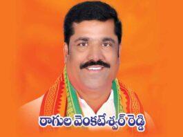 Vanasthalipuram Corporator Ragula Venkateshwar Reddy